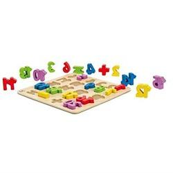 Hape Numbers 1 to 20 Puzzle