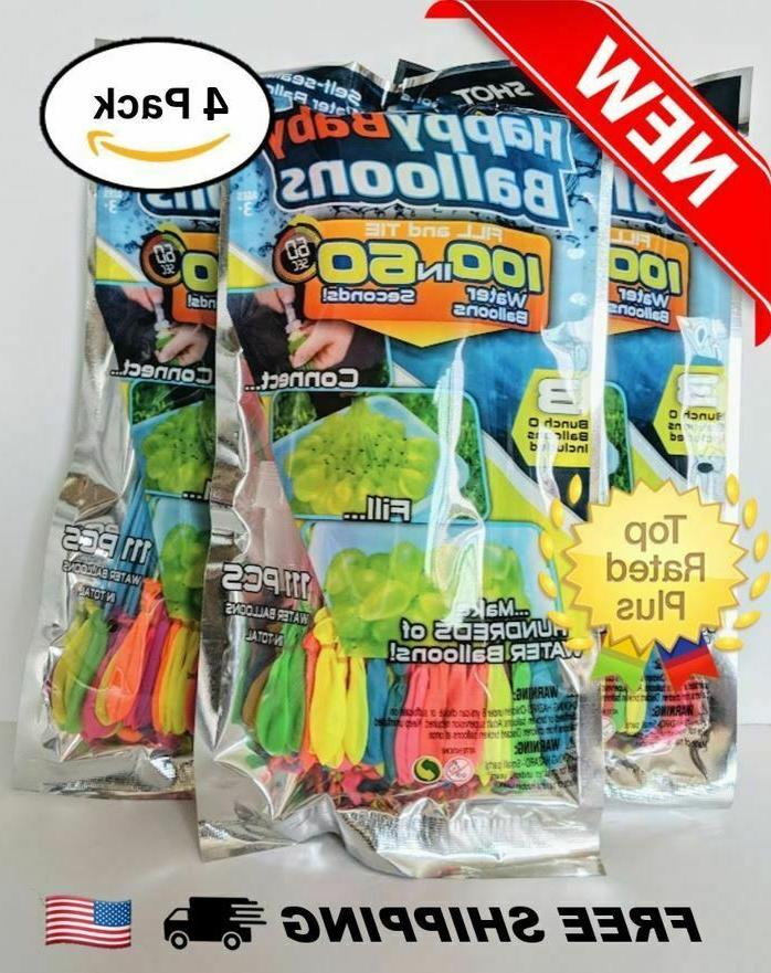 4 pack 444 balloons instant easy fill