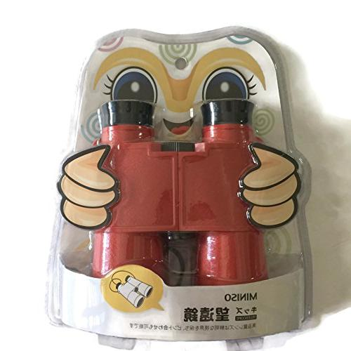 Children's Binoculars - Red