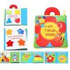 My-Quiet-Book-Baby-Soft-Cloth-Book-Baby-Early-Learn-Educatio
